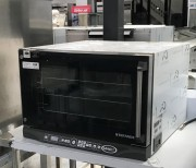 Unox 3 Tray Stefania Electric Oven