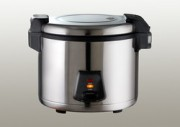 bromic rice cooker